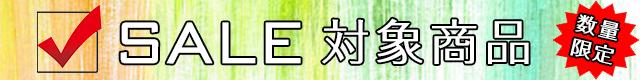 cocobit sale 2014 banner