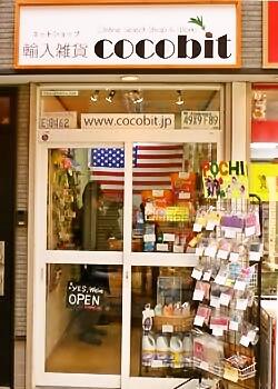 輸入雑貨屋cocobit