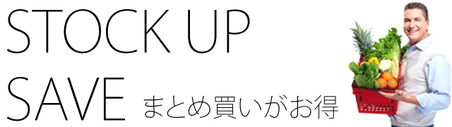 stock up banner まとめ買いcocobit